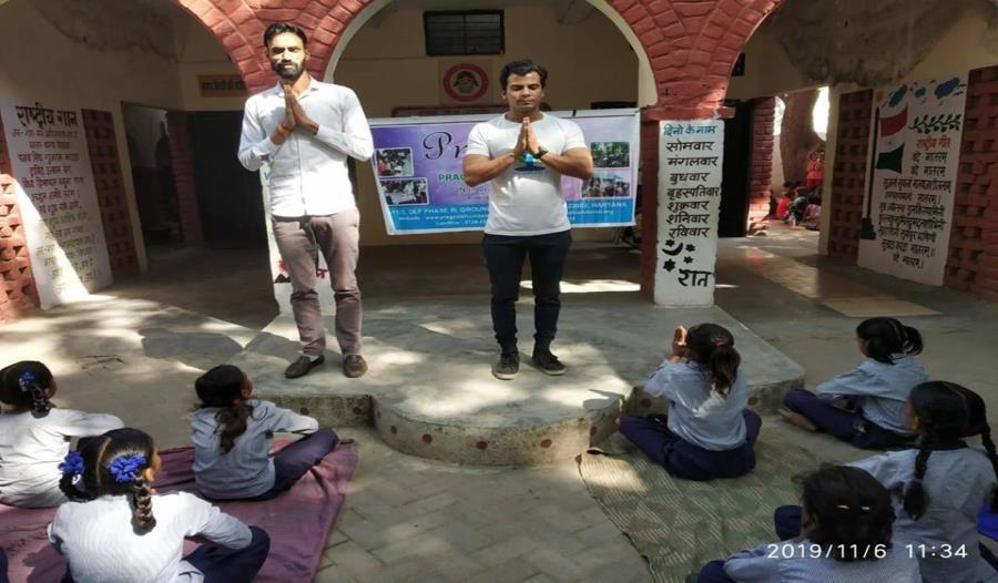 Yoga session at GGPS