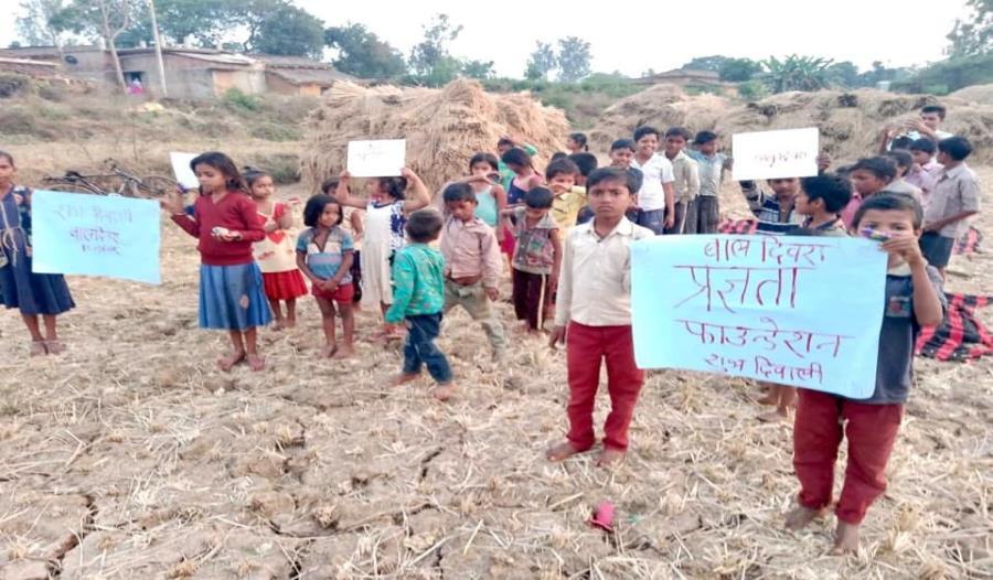 Diwali & Children Day celebration